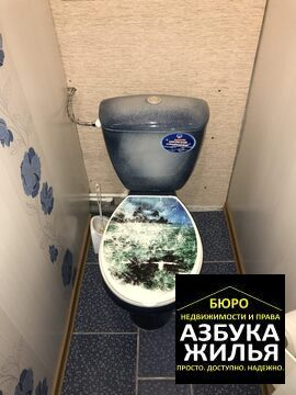 Продажа 1-к квартиры на Дружбы 6 за 960 000 руб - Фото 3