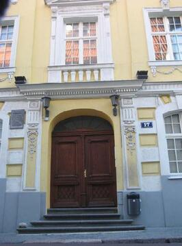 Продажа квартиры, Купить квартиру Рига, Латвия по недорогой цене, ID объекта - 313136905 - Фото 1