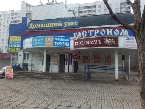 Большое помещение под магазин или ресторан в Королёве - Фото 2