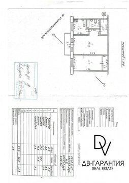 Продам 2-к квартиру, Комсомольск-на-Амуре город, Интернациональный . - Фото 1