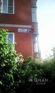 Продажа готового бизнеса, Красногорск, Красногорский район, Улица . - Фото 1