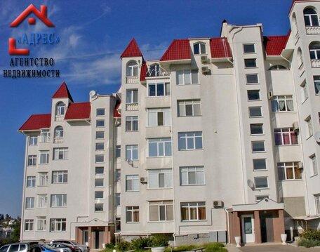 Двухуровневая 5-и комнатная квартира в центре Севастополя - Фото 1