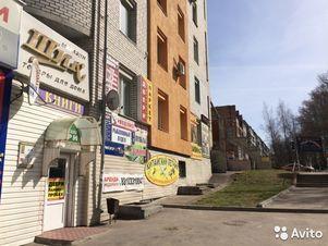 Продажа готового бизнеса, Брянск, Пилотов пер. - Фото 2
