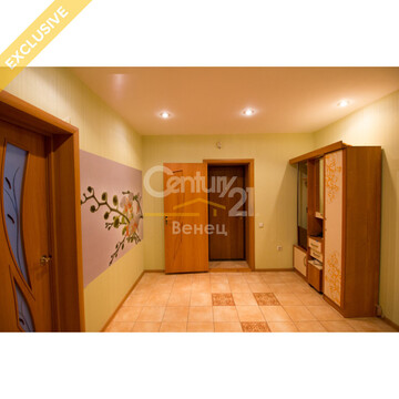 Продается 2 комнатная квартира на ул. Киндяковых 36 - Фото 2