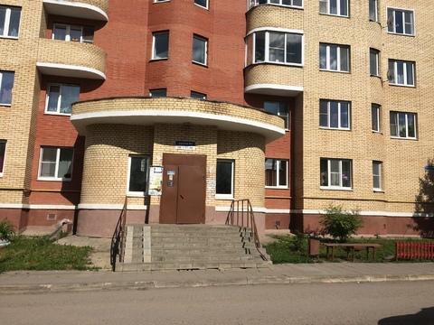 Двухкомнатная квартира мкр. Чкаловский - Фото 1