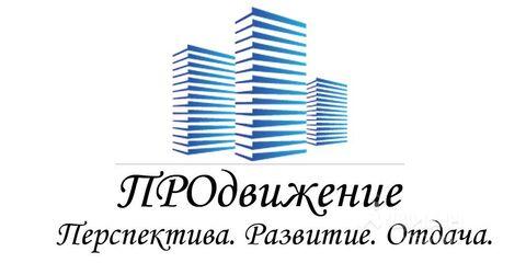 Аренда склада, Волгоград, Авиаторов ш. - Фото 2