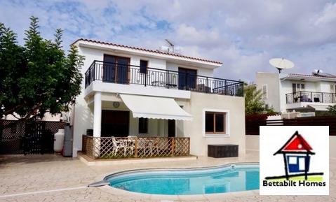 Объявление №1830343: Продажа виллы. Кипр