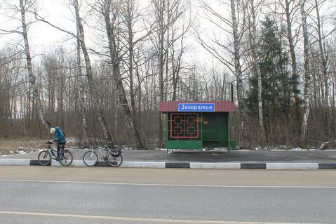 Продам земельный участок 20 соток (ЛПХ), д.Заовражье - Фото 1