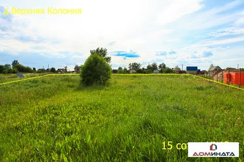 Продам участок в Верхней Колонии - Фото 1