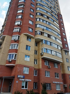 Офис, помещение, псн в Климовске. - Фото 1