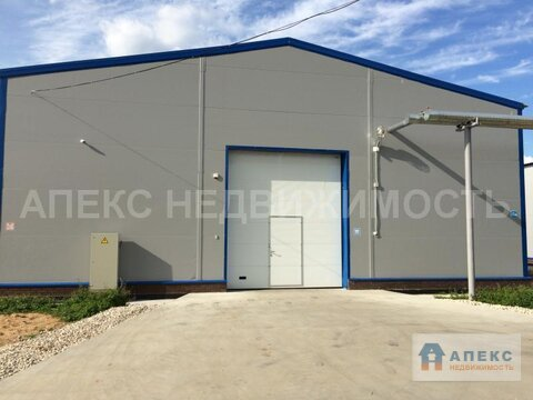 Аренда помещения пл. 900 м2 под склад, производство, Чехов . - Фото 2