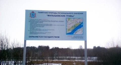 Нижний Новгород, Автозаводский, Малышевская ул, дом на продажу - Фото 2