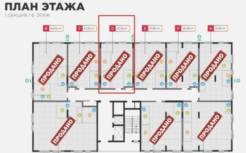 Продам 1-к квартира улица Воровского 6/15 эт. - Фото 4