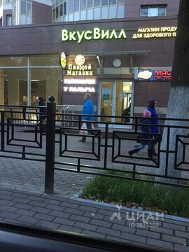 Аренда торгового помещения, Видное, Ленинский район, Советский проезд - Фото 2