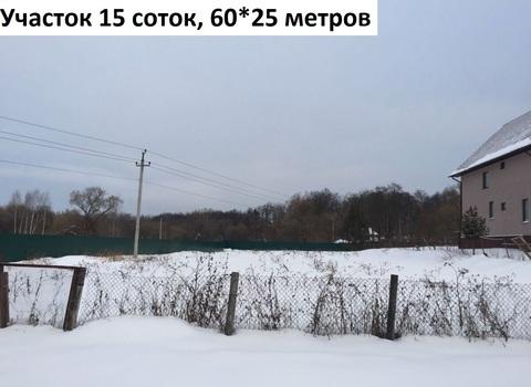 Участок 15 соток в Новой Москве - Фото 3