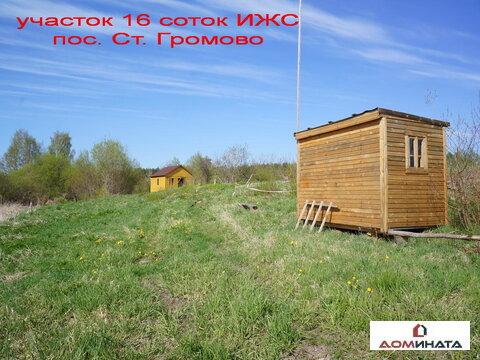 Продается участок 16 соток ИЖС пос. ст. Громово - Фото 5