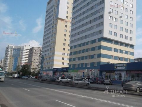 Продажа квартиры, Первоуральск, Ул. Ленина - Фото 2