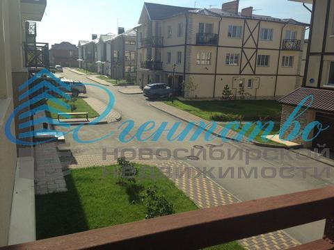 Продажа квартиры, Новосибирск, м. Речной вокзал, Ул. Кирова - Фото 4