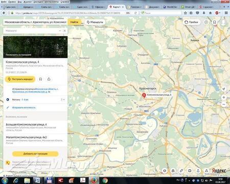 Продам офисную недвижимость, город Красногорск - Фото 2