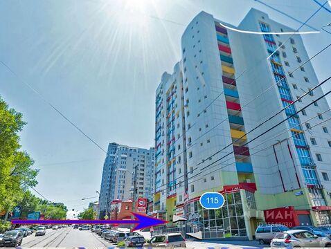 Аренда офиса, Хабаровск, Ул. Шеронова - Фото 1