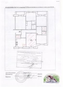 Продам комнату в коммунальной квартире - Фото 1