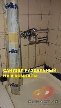 Комната в общежитии, ул.Васильева - Фото 2