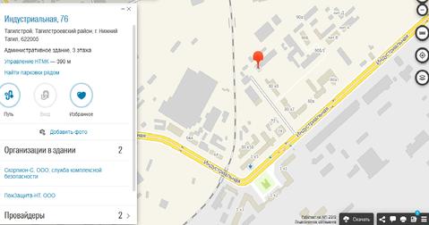 Продам здание абк.административное здание. 3 этажа. 750кв.м. - Фото 2
