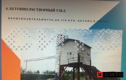 Продажа готового бизнеса, Череповец, Промышленная Улица - Фото 2