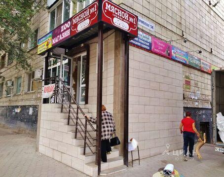 Продажа торгового помещения, Волгоград, Ул. Туркменская - Фото 1