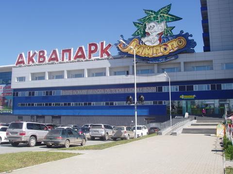 Коммерческая недвижимость, ул. Щербакова, д.2 - Фото 1