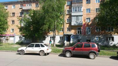 Аренда псн, Киров, Ул. Красноармейская - Фото 1
