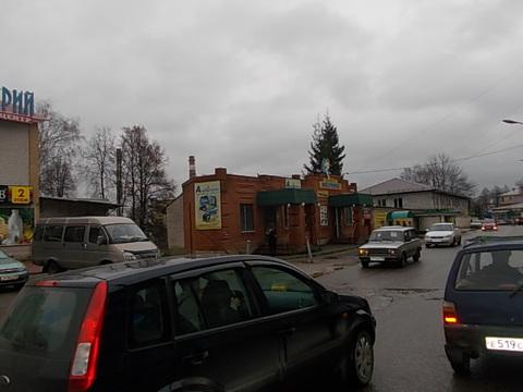 Магазин, кафе, общепит и другое - Фото 2