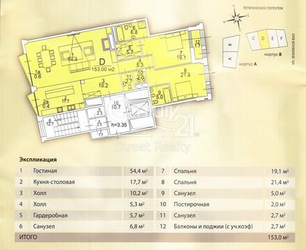 Продажа квартиры, м. Таганская, Тетеринский пер. - Фото 4