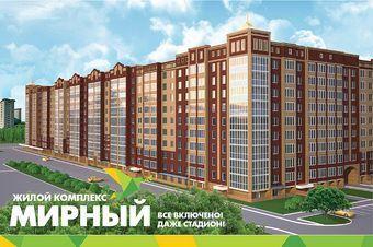 Продажа офиса, Йошкар-Ола, Ураева б-р.