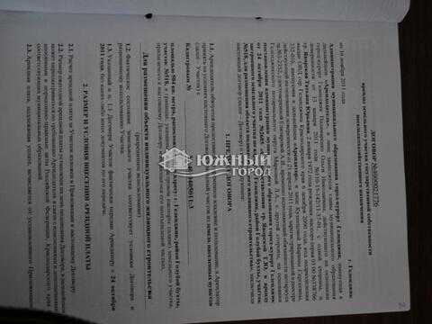 Аренда офиса, Геленджик, Ул. Череватенко - Фото 5