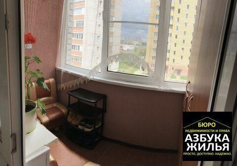 1-к квартира на Максимова 25 за 1.6 млн руб - Фото 2