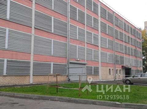 Продажа гаража, Долгопрудный, Ул. Дирижабельная - Фото 1