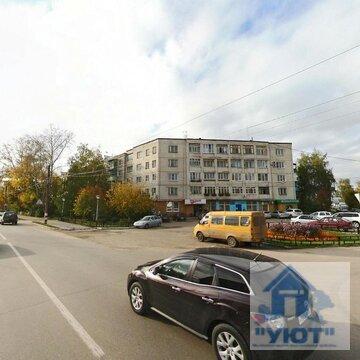 Продаю трехкомнатную квартиру на ул. Коммунистическая - Фото 1