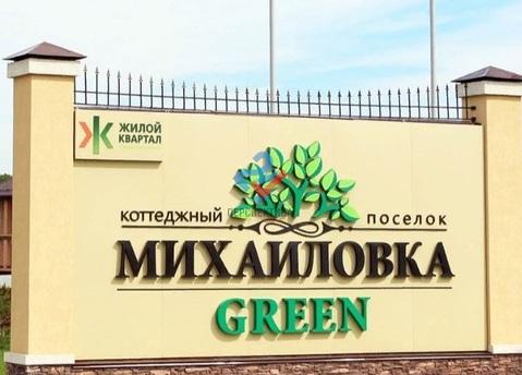 Дом в Михайловка Грин - Фото 1