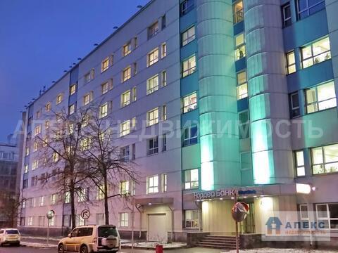 Аренда помещения 515 м2 под офис, м. Савеловская в бизнес-центре . - Фото 1