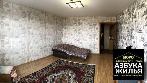 2-к квартира на 7 Ноября 6а за 1.1 млн руб - Фото 3
