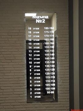 Продам 1-к квартиру, Казань город, жилой комплекс Родина - Фото 4