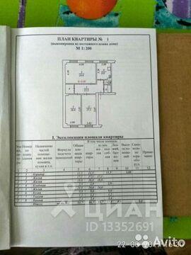 Продажа квартиры, Ноябрьск, Ул. Северная - Фото 1