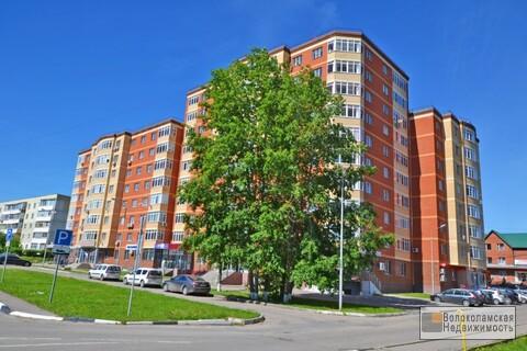 Современная квартира в центре Волоколамска - Фото 1