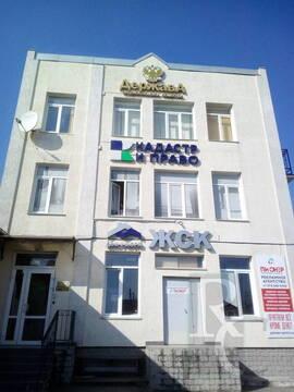 Аренда офиса, Севастополь, Ул. Щербака - Фото 1
