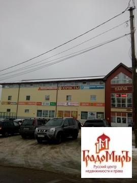 Сдается торговое помещение, Сергиев Посад г, 99м2 - Фото 2