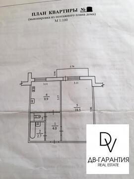 Продам 1-к квартиру, Амурск Город, Комсомольский проспект 69