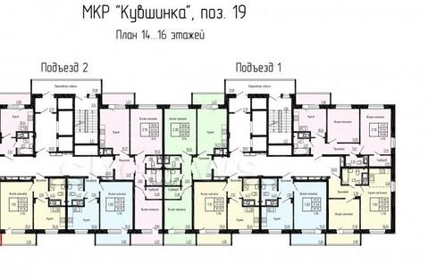Продам 2 квартиру в новостройке мкр Кувшинка Чебоксары