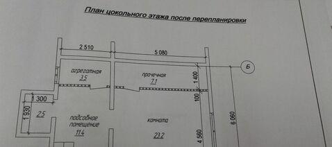 Продам таунхаус ул. Медовая - Фото 5