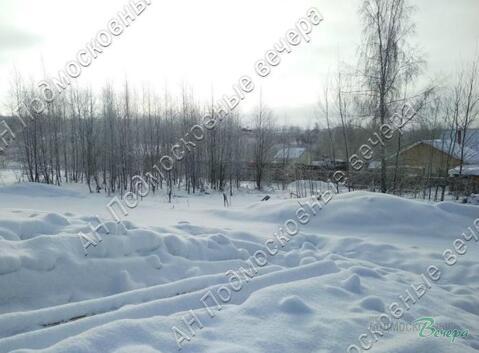 Новорижское ш. 27 км от МКАД, Павловское, Участок 15 сот.